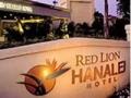 Red Lion Hanalei Hotel